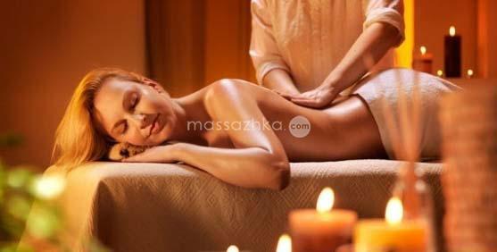 Эротический массаж для женщины