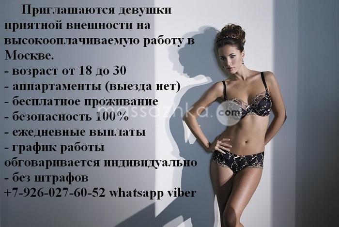 объявление девушек индивидуалок