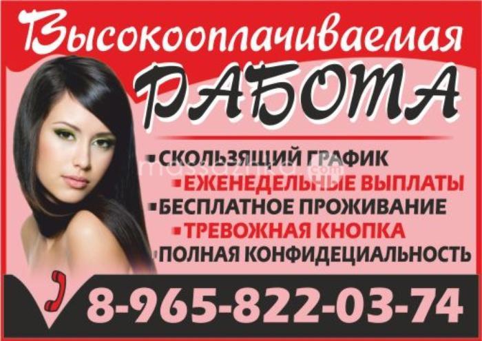 бесплатное знакомства новосибирск девушки до 35