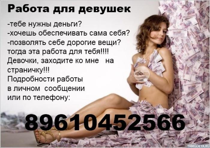 проститутки в уфе от 18 лет
