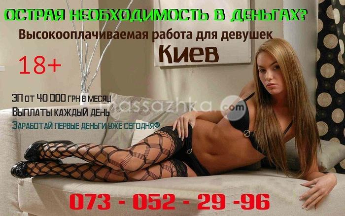 seksualnie-devchata-v-chulkah