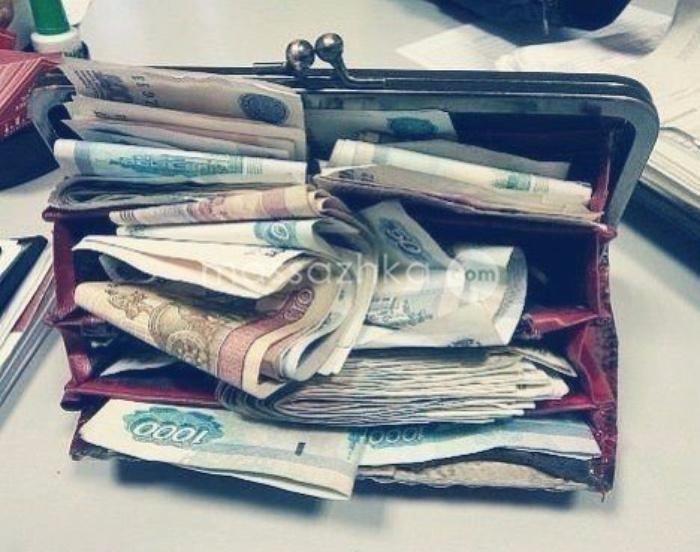 Нужны деньги москва