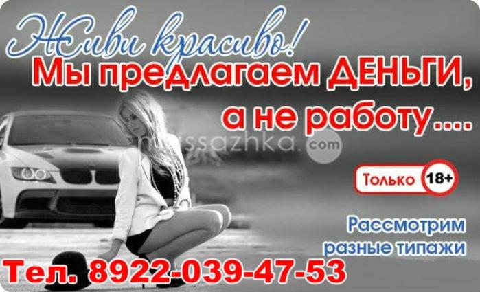 agentstvo-intim-uslug-ekaterinburg