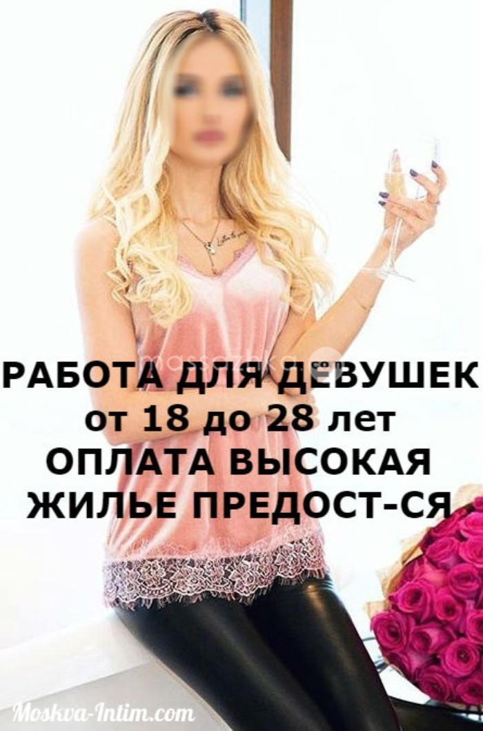 lesbiyanki-znakomstva-krasnoyarsk