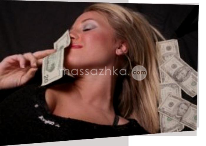 Высокооплачиваемая работа девушкам спб работа в туймазах для девушки