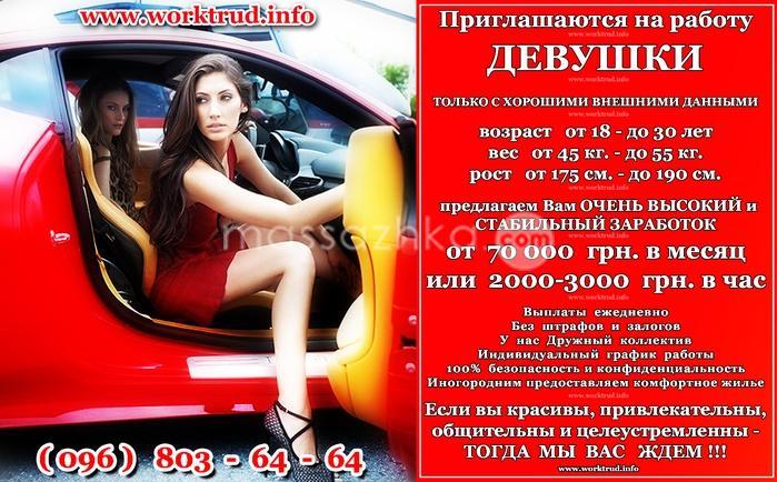 porno-onlayn-lesbi-molodaya-i-staraya