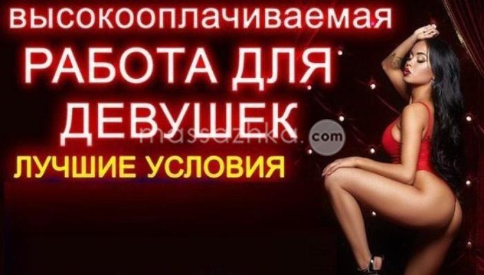 razdvigaem-popu-foto