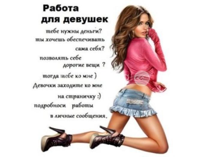 prostitutki-novosibirska-v-leninskom-rayone