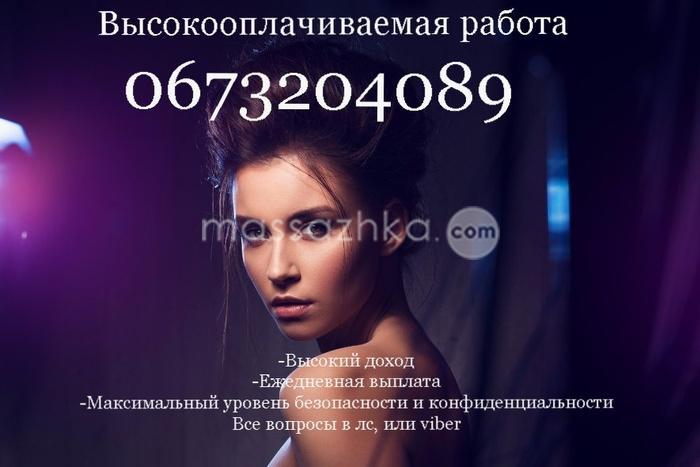 RusAura - Бесплатный Русский видеочат рулетка без