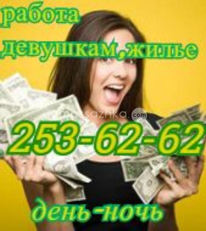 Проститутки Краснодара шлюхи и индивидуалки для досуга